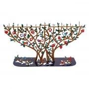 Emanuel Judaica Lazer Cut Hanukkah Menorah Pomegranate Tree