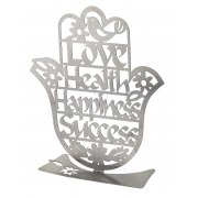 Dorit Judaica Hamsa Stand English Blessinע