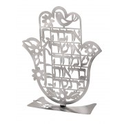 Dorit Judaica Hamsa Stand Hebrew Blessing