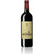 Israel Wine Clos de Gat Har'el Cabernet Sauvignon