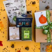 Taste of Israel New Year Gift Box Top Quartet Set