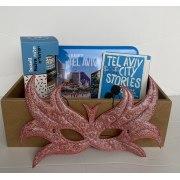 Taste of Israel Tel Aviv Purim Gift Box