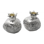 Sterling Silver Shabbat Candlesticks Big Jerusalem Pomegranate