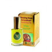 Blessing from Jerusalem Gold Anointing Oil King David (12 ml)