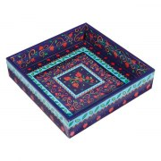 Yair Emanuel Painted Wood Passover Matzah Tray Pomegranate Motif