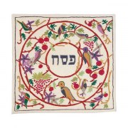 Yair Emanuel Handmade White Matzah Cover with Birds Embroidery