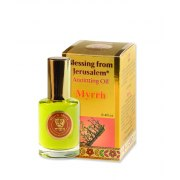 Blessing from Jerusalem Gold Anointing Oil Myrrh Fragrance (12 ml)