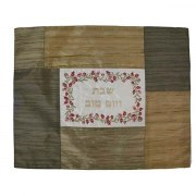 Yair Emanuel Patchwork Challah Cover Gold with Flowers
