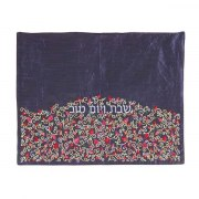 Yair Emanuel Blue Challah Cover with Embroidered Pomegranate
