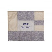 Yair Emanuel Patchwork Challah Cover White Flowers Design