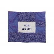 Yair Emanuel Patchwork Challah Cover Purple Flowers Design