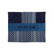 Yair Emanuel Patchwork Challah Cover Blue and White