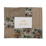 Yair Emanuel Patchwork Challah Cover Tapestry Flowers