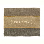 Yair Emanuel Black Challah Cover made of Thick Linen