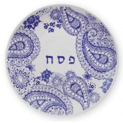 Bar-bara Shaw Seder Plate Paisley Blue
