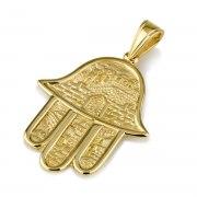 14K Gold Hamsa Necklace with Scenes from Jerusalem Engraved