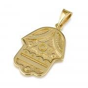 14K Gold Hamsa Pendant with Center Star of David in Ornate Design