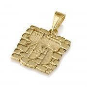 14K Gold Chai Pendant Engraved with Jerusalem Stone Pattern