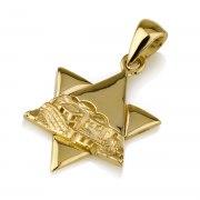 14K Yellow Gold Jerusalem Star of David Pendant