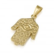 14K Gold Ornate Hamsa Pendant with Evil Eye Engraved