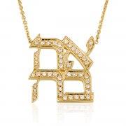 18K Yellow Gold Ahava Necklace set with Diamonds