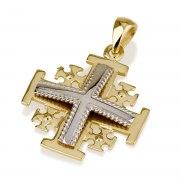Ben Jewelry 14K White And Yellow Gold Men's Filigree Jerusalem Cross Pendant