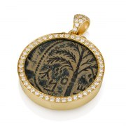Ben Jewelry 18K Gold Diamonds Bronze Bar Kochba Coin Pendant