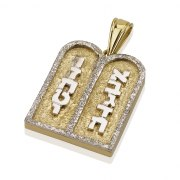 14K Gold Ten Commandments Necklace with White Gold Letters