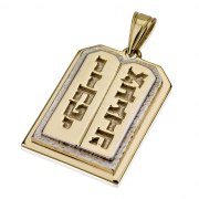 14K Gold Ten Commandments Necklace with Cutout Hebrew Letter