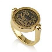 14K Yellow Gold Ring with Ancient Masada Coin