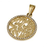 18K Yellow Gold Shema Yisrael with Circular Diamonds Frame