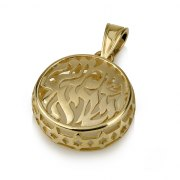 14K Yellow Gold Shema Yisrael with Sides Made of Stars of David