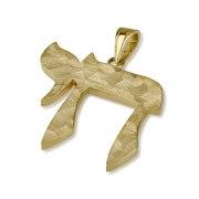 14K Brushed Gold Chai Pendant
