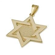 14K Gold Star of David Pendent Texture Interlock Design