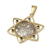 14K White and Yellow Gold Star of David Pendant with Shema Yisrael