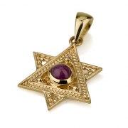 14K Gold and Ruby Star of David Pendant Filigree Design