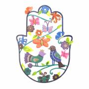 Emanuel Judaica Medium Wall Charm Birds And Butterflies Hamsa