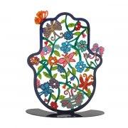 Yair Emanuel Free Standing Large Hamsa with Butterflies