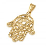 14K Gold Hamsa Necklace Leaves Design and Center Star of David