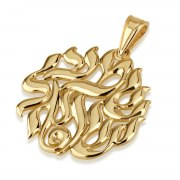 14K Shiny Gold Shema Yisrael Circle Shaped Pendant