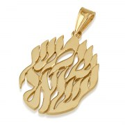 14K Gold Shema Yisrael Pendant with Flame Shaped Letters