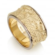 14K Gold Jewish Ring Jerusalem Skyline Design
