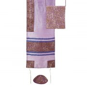 Yair Emanuel Tallit with Embroidered Purple Flowers