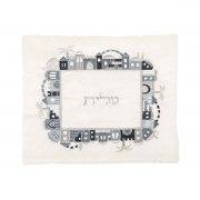 Black and Gray Embroidered Jerusalem Yair Emanuel Tallit Prayer Shawl