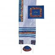 Yair Emanuel Light Blue Tallit with Embroidered Jerusalem