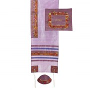 Yair Emanuel Purple Tallit with Embroidered Jerusalem