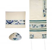 Yair Emanuel Blue Tallit with Embroidered Star of David