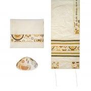Yair Emanuel Gold Tallit with Embroidered Jewish Symbols