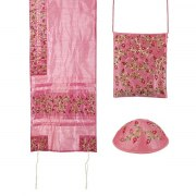 Yair Emanuel Pink Tallit with Embroidered Pomegranates