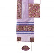 Yair Emanuel Tallit with Embroidered Purple Pomegranates